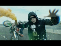 Bonus RPK - AKTUALIZUJE DANE ft. Gedz, Kizo // Prod. WOWO.