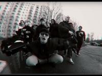 Frosti Rege feat. Berson - Puma