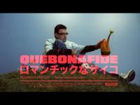 Quebonafide - SZUBIENICAPESTYCYDYBROŃ