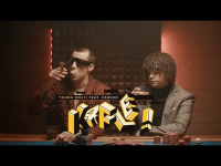 YOUNG MULTI ft. Żabson - K4FLE! (official video)