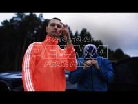 Wac Toja ft. Kizo - Pełnia (prod. Oil Beatz)