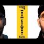 Wigor Mor W.A. - Motyw przewodni feat. O.S.T.R., DJ FALCON1 prod. Szczur JWP (Official Video)